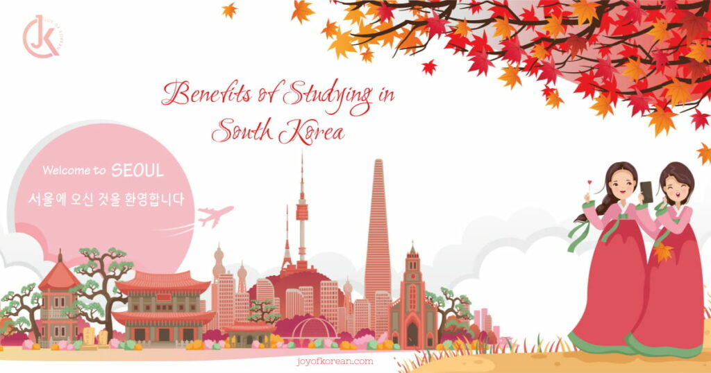 Benefits of Studying in South Korea