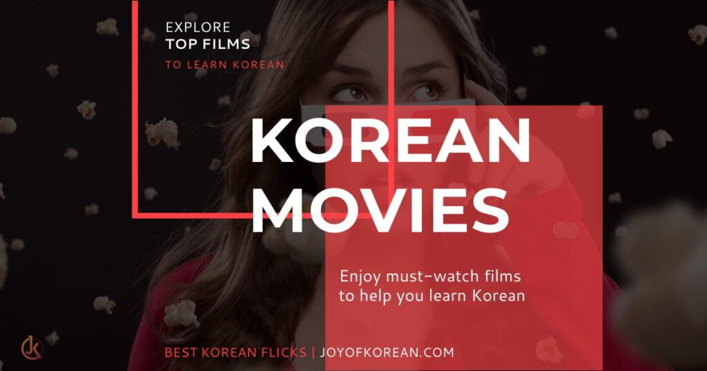 Movies for learning Korean