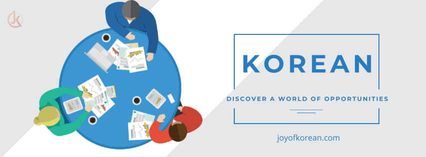 Jobs after learning Korean